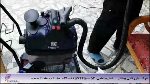 دستگاه مبل شوی با بخار