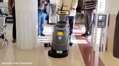 زمین شوی بیمارستانی کارچر