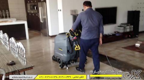 اسکرابر برای نظافت تالارها و سالن های پذیرایی