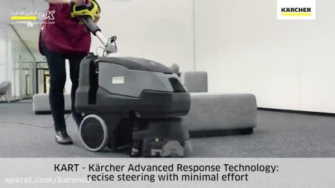 دستگاه فرش شوی صنعتی فرمان پذیر