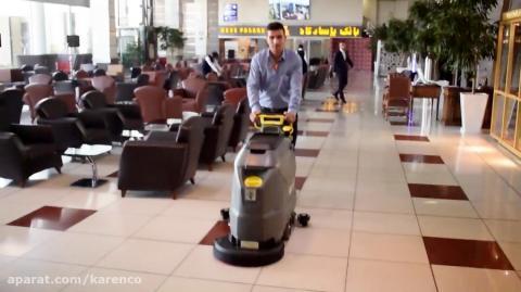 اسکرابر برای نظافت سالن فرودگاه