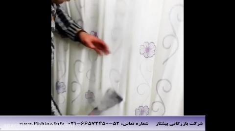 دستگاه پرده شویی - زمین شویی و سرامیک شویی - پیشتاز