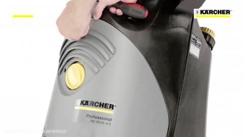 کارواش آبسرد Karcher آلمان