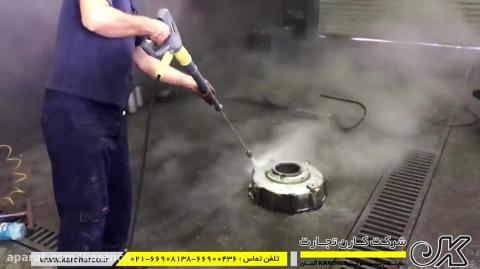 کارواش صنعتی karcher