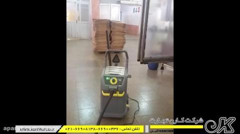 دستگاه شستشوی با بخار کارچر