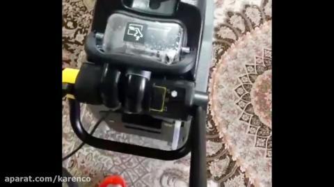 شستشوی صنعتی فرش با دستگاه کارچر مدل BRC 30-15 C