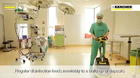 دستگاه های نظافت صنعتی کارچر آلمان