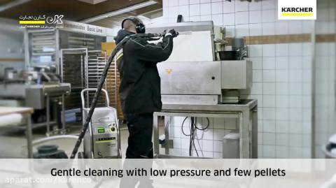 دستگاه فشار قوی یخ خشک کرشر آلمان