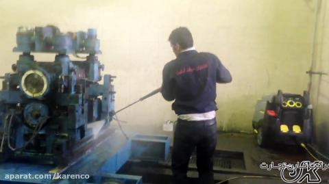 دستگاه شستشوی فشار قوی آب گرم KARCHER
