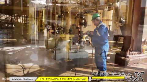 آبپاش فشار قوی صنعتی HDS 10-20