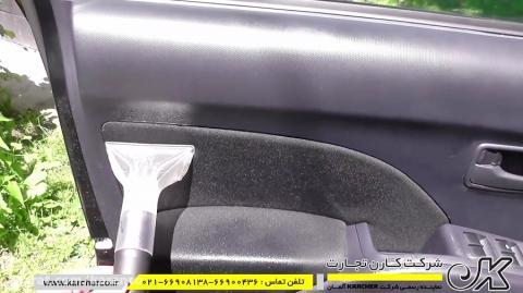دستگاه توشویی خودرو آلمانی