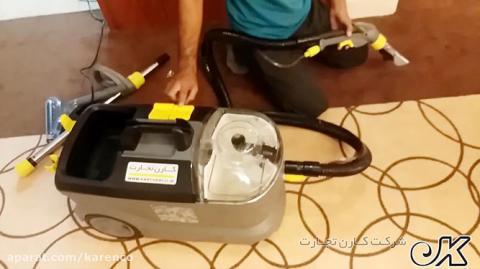 دستگاه مبل شویی برقی