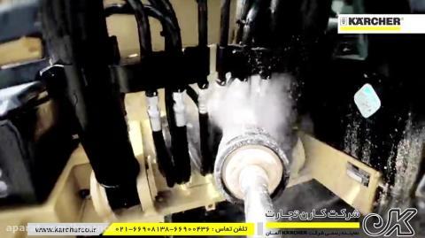کارواش صنعتی نظافت ماشین آلات صنعتی
