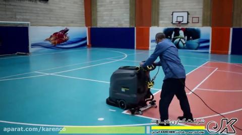 زمین شوی برقی | اسکرابر کابلی | نظافت سالن های ورزشی
